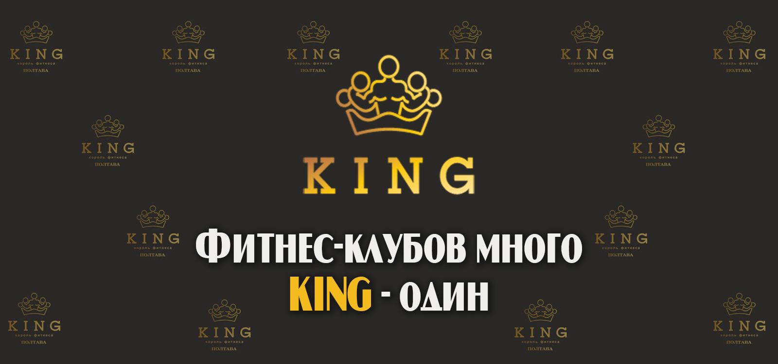 slide_king_1b
