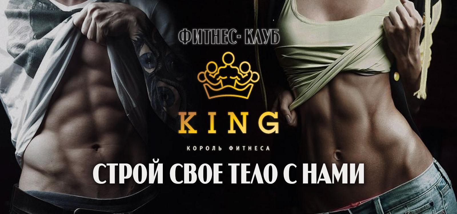 slide_king_2